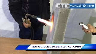 Download Comparison of autoclaved and non-autoclaved aerated concrete. What to choose? Video