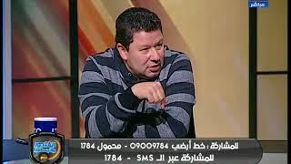 Download أضحك مع رضا عبد العال وتعليقه على الشوط الثاني من الزمالك والمقاولون ونيبوشا Video