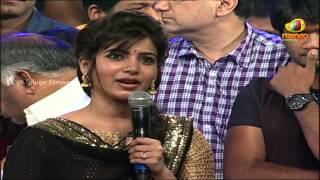 Download Samantha's Bisket to ″Pawan Kalyan″ Says Ali |Attarintiki Daredi Audio Launch HD |Trivikram Srinivas Video