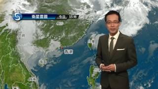 Download 黃昏天氣節目(03月01日下午6時) - 學術主任王德勤 Video
