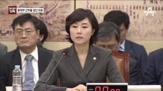 Download [동아단독]문체부 '집단 위증' 누가 지시? Video