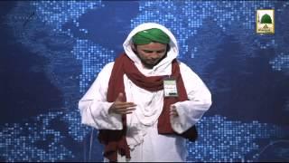 Download (News 15 March) Rukn e Shura Fuzail Attari in Madani Channel Studio Video