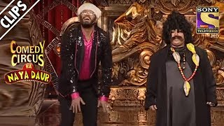 Download Surinder Meets Shaitan | Comedy Circus Ka Naya Daur Video