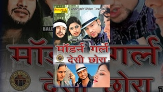 Download Morden Girl Desi Chhora   मोर्डन गर्ल देसी छोरा   KD    Hindi Full Movies Video