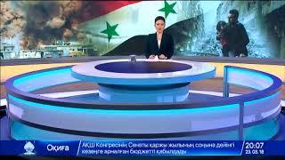 Download Выпуск новостей 20:00 от 23.03.2018 Video