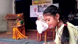Download BETI BACHAO BETI PADHAO Video