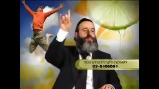 Download הרב פנגר סיפור מדהים Video