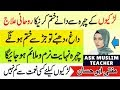 Download Wazifa for Acne on Face - Wazifa for Pimples on Face - Remove Acne Scars - Wazifa for Beauty Face Video