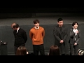 Download 170206 왕십리CGV 조작된 도시 지창욱 무대인사 Video