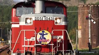 Download DD51奮闘! SLやまぐち号D51救援 & DLやまぐち号 Video