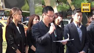 Download MBC 아나운서들, 신동호 국장 고소 Video