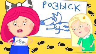 Download Смарта потеряла Спотти! Мультики для детей - Смарта и чудо сумка - Мультсериал Video