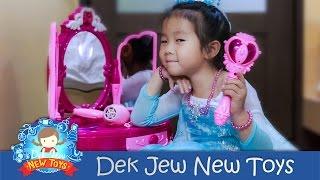 Download โต๊ะเครื่องแป้งเจ้าหญิง by เด็กจิ๋ว [N'Prim W285] Video
