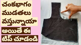 Download Perfect Armhole Cutting For Blouse || Blouse Cutting Tips For online Tailoring Video