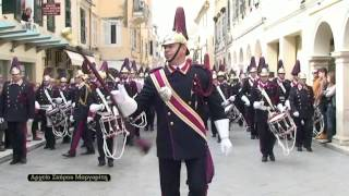 Download Polish March ″First Brigade″ Corfu Philharmonic Society Video