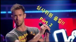 Download 감동 팍!!!!!!!! 더보이스 심사위원 올킬모음 PART.2 Video