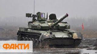 Download Украинские танки   Уникальный вертолет   Выставка Оружие и безопасность Video