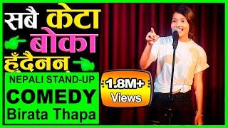 Download Hamro Kabir Singh Part 2 | Stand-up Comedy | Srijana Suwal | Laugh Nepal Video