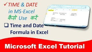 Download How to Time & Date in MS Excel in hindi Video