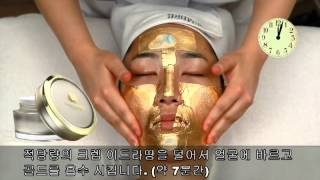 Download 럭셔리 골드 테라피 Desembre 24K Gold Facial Mask Luxury Gold Therapy Video