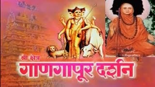 Download Shri Kshetra Ganagapur Darshan Dattatreya Temple I Marathi Documentry Video