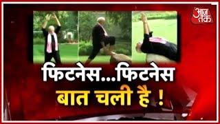 Download PM मोदी के Fitness Challenge पर Kumaraswamy ने फेंकि सियासी गूगली | हल्ला बोल Video