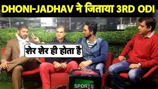 Download Ind vs Aus Melbourne Report: Dhoni leads India to historic ODI series-win in Australia | Sports Tak Video