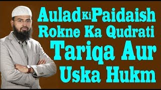 Download Aulad Ki Paidaish Rokne Ka Qudrati Tariqa Aur Uska Hukm By Adv. Faiz Syed Video