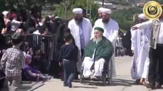 Download MAHMUD EFENDİ HZ ziyaret Video