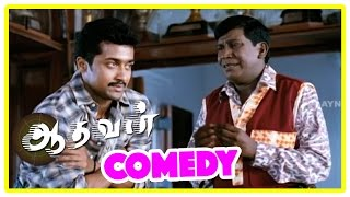 Download Aadhavan Tamil Movie Comedy | Aadhavan Movie full Comedy Scenes | Suriya | Vadivelu | Nayanthara Video