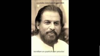 Download oorellam un paattuthaan-yesudas Video