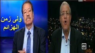 Download عبد الباري عطوان يمسح الأرض بمحلل اسرائيلي بسبب سوريا و إيران Video
