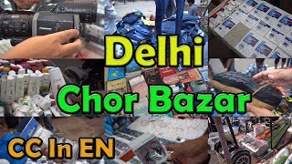 Download Chor Bazar Delhi - Buy cheap price shoes, watches, electronics, camera & more Video