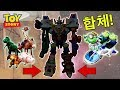 Download ※빡침주의 [토이스토리] 초 초합체 '건그레이트킹' 리뷰 / Toy Store Gangreat King Video