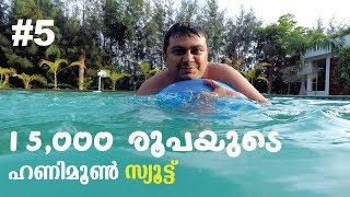 Download Honeymoon Suite & Jeep Night Drive with Saleesh from SR Jungle Resort - Part 5 Video