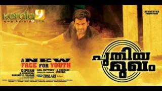 Download Pudhiya Mugam Theme Song - Kaane Kaane Video