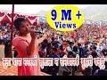 """Download मुना थापा मगरको खुलासा """"म रामेछापकै बुहारी बन्नेछु"""" Muna Thapa Magar Video"""