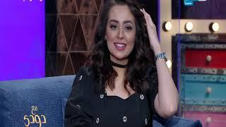 Download هبة مجدي في أول ظهور تحكي عن معاناتها مع مولودتها دهب | مع دودي Video