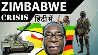 Download Zimbabwe crisis - Coup in Zimbabwe - Robert Mugabe ousted - ज़िम्बाब्वे में तख्तापलट - UPSC/IAS/SSC Video
