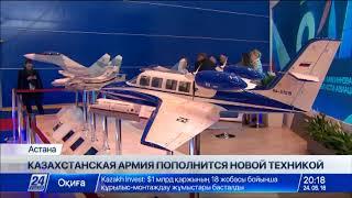 Download Казахстан заключил контракты на поставку военной техники в Турцию Video