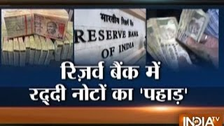 Download What will RBI do with old Banned Notes of Rs 500 and Rs 1000 after Demonetisation Video