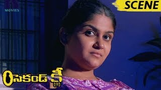 Download Mohan Drinks At Swimming Pool - Second Key Movie Scenes Video