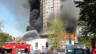 Download Срочнооо Пожар в центре Душанбе силнейщий пожар в Душанбе 2015 Video