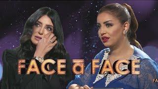 Download FACE à FACE - Ep 011 - | فاتي جمالي - HD فاص ا فاص - الحلقة 11 الحادية عشر Video