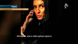 Download В Перми пассажирка такси, чтобы не платить за проезд, обвинила водителя в попытке изнасилования Video