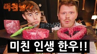 Download 한국 돌아온 조니의 인생소고기 먹방!! (한우 첫경험) Video