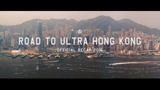 Download Road to Ultra Hong Kong 2016 (Official 4K Recap) Video