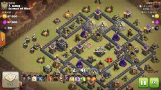 Download 【クラン対戦】クイヒーGoWiVa【TH9】 Video