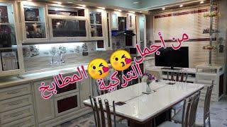 Download معمل المنيوم وبلاستك انوار المصطفى Video