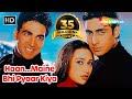 Download Haan Maine Bhi Pyaar Kiya Video